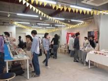 gd market