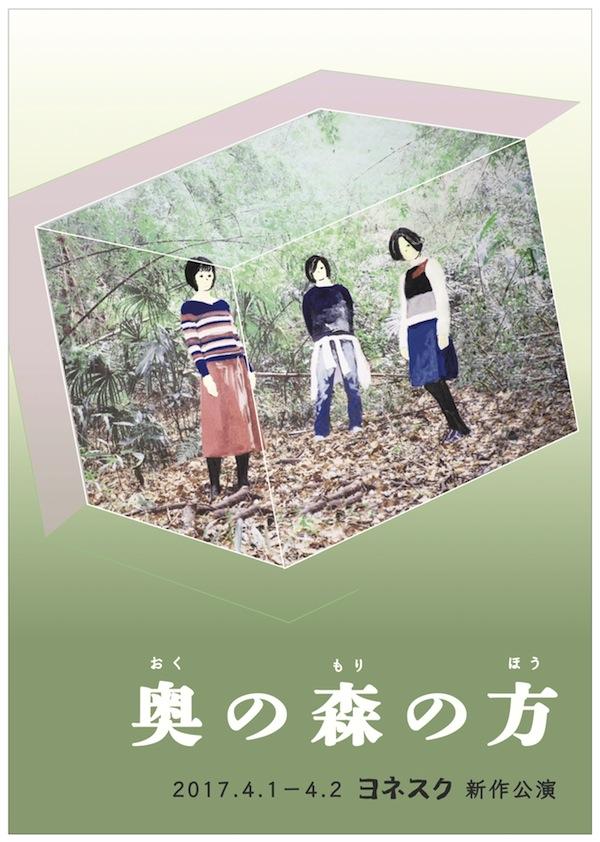yonesuku01