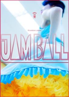 jamball