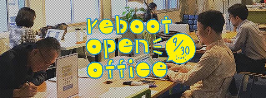 reboot-open