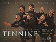 tennine201701