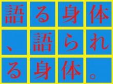 いまいけぷろじぇくと_vol.4