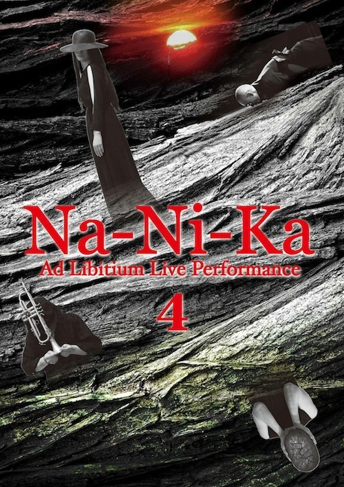nanika