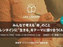 lifelibrary