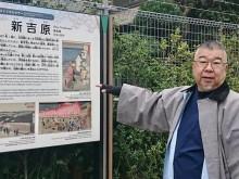 yoshiwara03