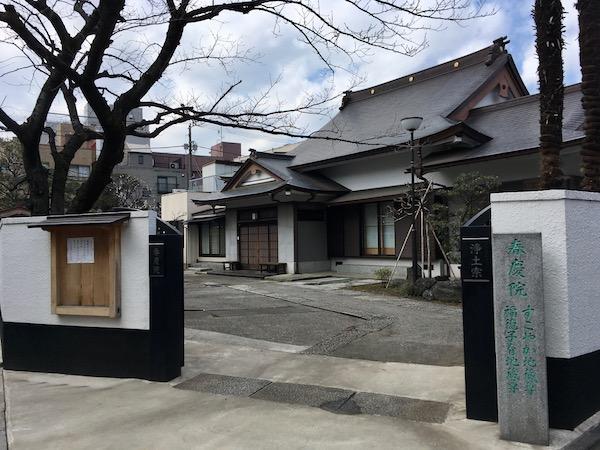 yoshiwara04