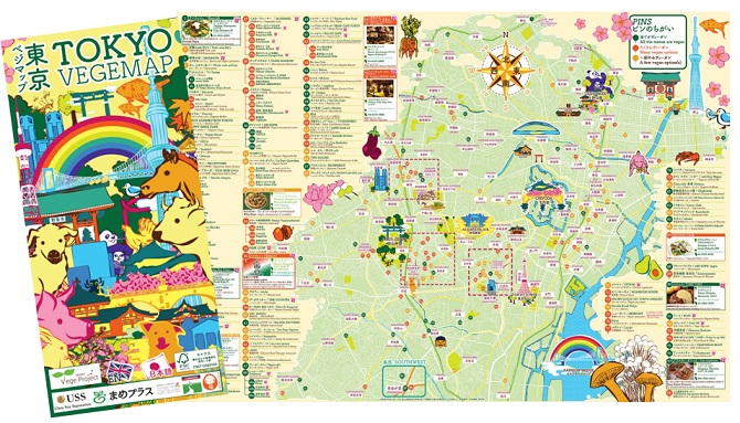 map-first