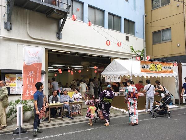 naka_hiru1