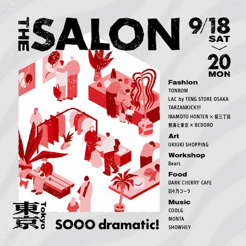 salon202109_tokyo_sns